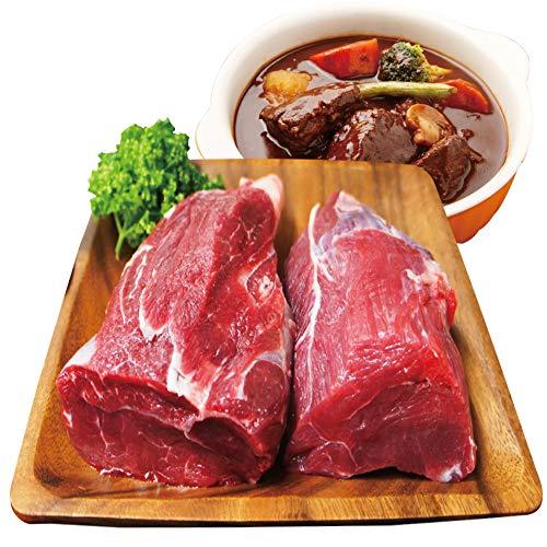 オーストラリア・アメリカ産牛すね肉1kg冷凍煮込み用