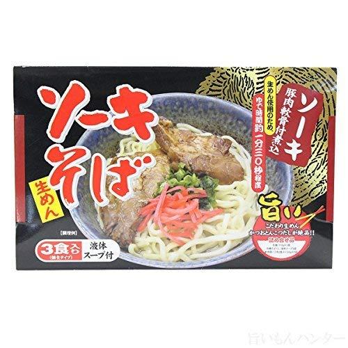 本場ソーキそば(3食入り) シンコウ食品