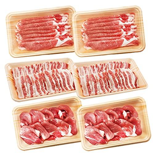 米の娘ぶた 3種精肉 詰合せ 1.8kg ロース 豚バラ 豚こま 各300g各2 山形