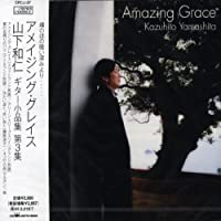 Amazing Grace (2006-02-22)
