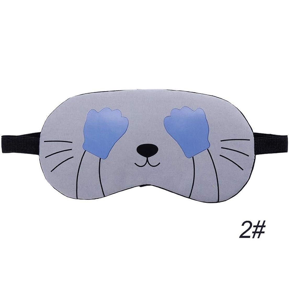 防衛理論フリルNOTE かわいい猫漫画ソフトアイ睡眠補助マスクで快適なアイス圧縮ゲル旅行残りアイシェードカバー目隠し#280205