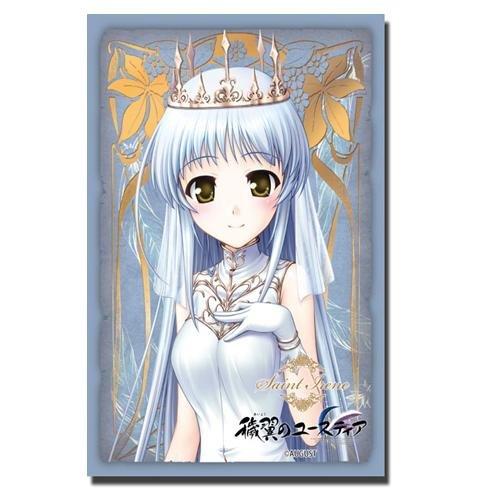 スリーブコレクションHG Vol.100 穢翼のユースティア 聖女イレーヌ