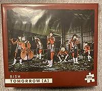 BiSH一番くじ ジグソーパズル tomorrow A