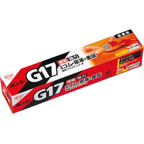 コニシ『ボンド G17(13031)』