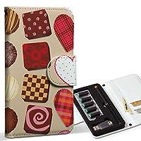 スマコレ ploom TECH プルームテック 専用 レザーケース 手帳型 タバコ ケース カバー 合皮 ケース カバー 収納 プルームケース デザイン 革 ユニーク ハート チョコ 005551