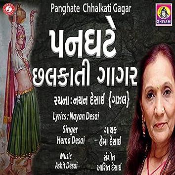 Panghate Chhalkati Gagar - Single