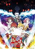 ド級編隊エグゼロス 12 アニメBD同梱版 (ジャンプコミックス)