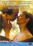 Captain Corelli S Mandolin [01 [Alemania] [DVD]