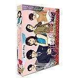 福原遥 DVD 日本ドラマ DVD「コーヒー バニラ」DVD 福原遥/桜田通 主演のドラマ 全10話を収録した5枚組DVDボックスセット