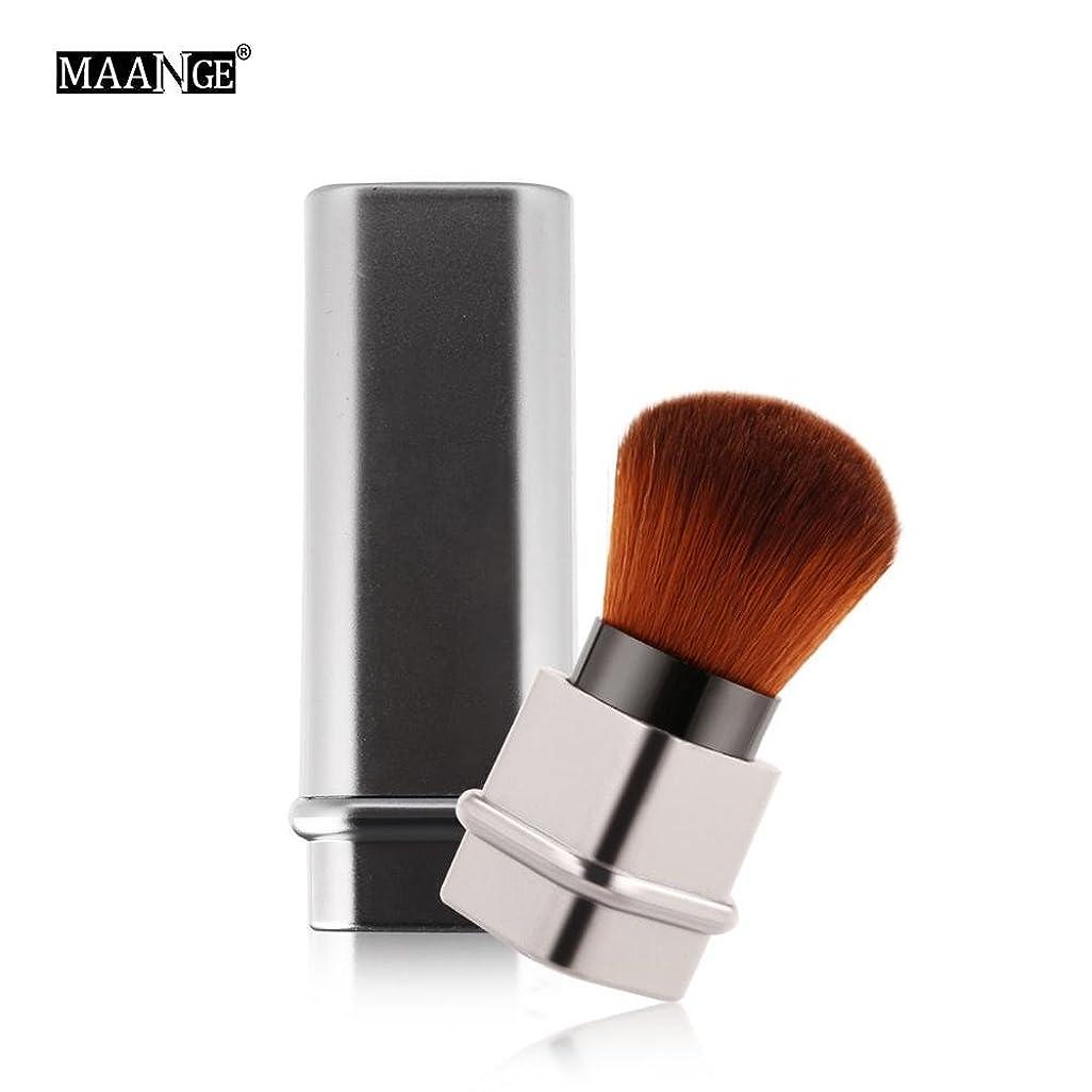 カウントアップ汗愛Ruier-tong メイクアップブラシ スライド 化粧筆 化粧ブラシ 伸縮性のある チークブラシ フェイスブラシ パウダー&チークブラシ 携帯用 超柔らかい