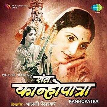 Kanhopatra (Original Motion Picture Soundtrack)