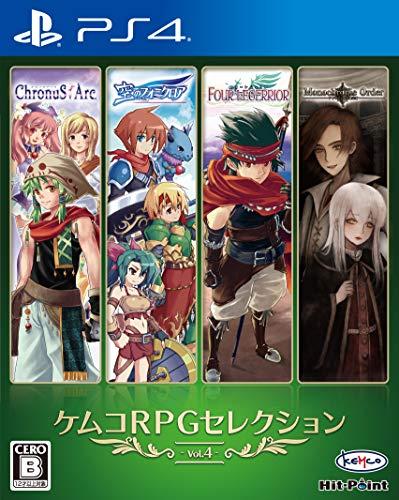 ケムコRPGセレクション Vol.4 【Amazon.co.jp限定】オリジナルPC&スマホ壁紙 配信 - PS4