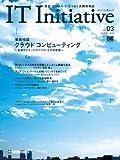 IT Initiative Vol.03