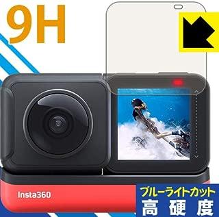 PDA工房 Insta360 ONE R 9H高硬度[ブルーライトカット] 保護 フィルム [液晶用] 光沢 日本製
