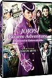 Jojo'S Bizarre Adventure Diamond Is Unabreakable. La Película [DVD]
