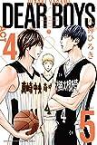 DEAR BOYS ACT4(5) (月刊少年マガジンコミックス)