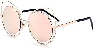 Amazon.es: gafas de fiesta