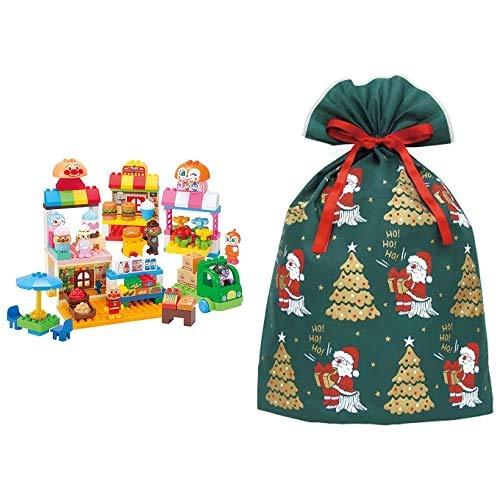 バンダイ アンパンマン ブロックラボ アンパンマンとみんなのおみせ たっぷりブロックDX + インディゴ クリスマス ラッピング袋 グリーティングバッグ4L メリーサンタ ダークグリーン XG605