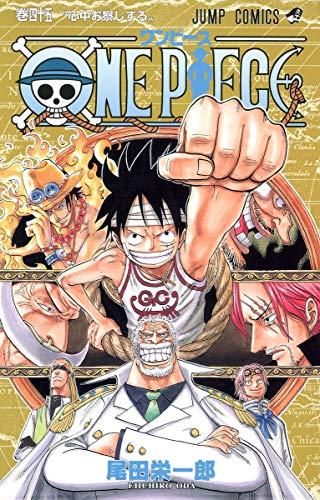 ONE PIECE 45 (ジャンプコミックス)