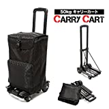 コンパクトキャリーカート ショッピングカート 折りたたみ式 軽量 耐荷重50kg 旅行用品 アウトドア 運搬 カート 大容量バッグ付き