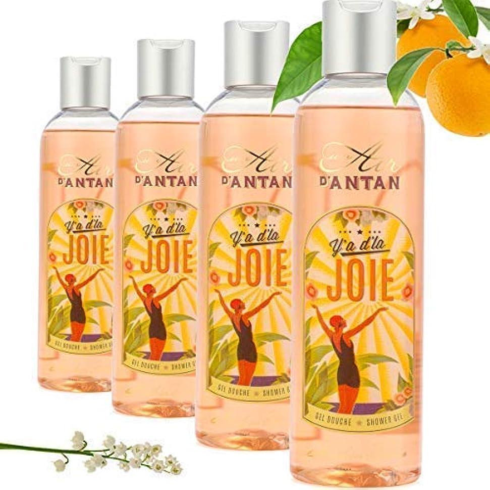 扱う偏見オプショナル1個を含む4個のバッチ - シャワージェルフルのPeps JOIE、オレンジの花の香水、バラの花びら、ユリの谷 - 保湿処方 - パック4x250ml、記念日のギフトボックスを作るためのアイデア