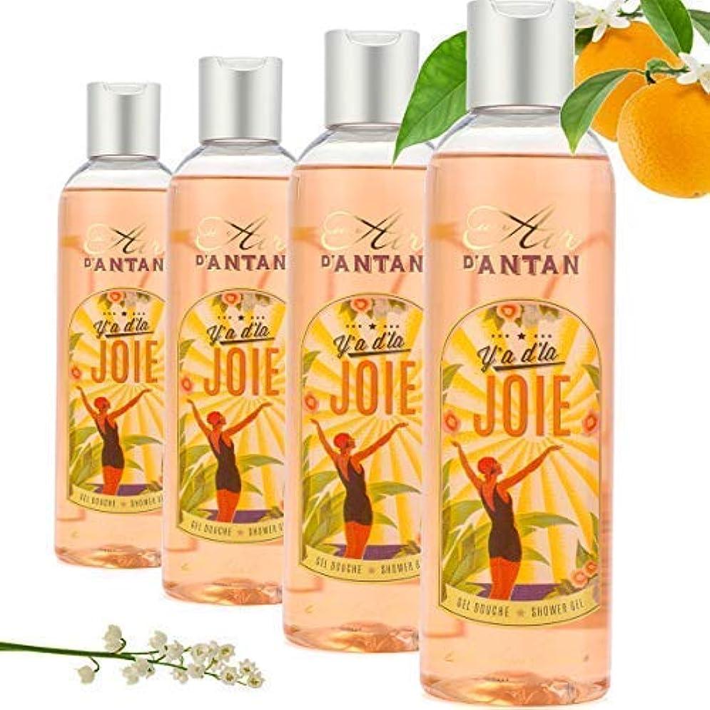 枝もの紛争1個を含む4個のバッチ - シャワージェルフルのPeps JOIE、オレンジの花の香水、バラの花びら、ユリの谷 - 保湿処方 - パック4x250ml、記念日のギフトボックスを作るためのアイデア