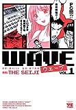 WAVE / THE SEIJI のシリーズ情報を見る