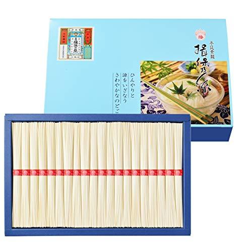 手延素麺 揖保乃糸 新物 上級品 赤帯 50g×20束 そうめん 紙箱 ギフト K-30