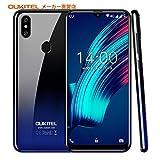 OUKITEL C15 Pro+ 4G SIMフリースマートフォン本体 3GB+32GB 6.1インチHD+大画面Android 9.0携帯電話 デュアルSIM グローバルLTEバンド対応スマホ フェイスと指紋ロック解除 技術適合認証 1年間の保証