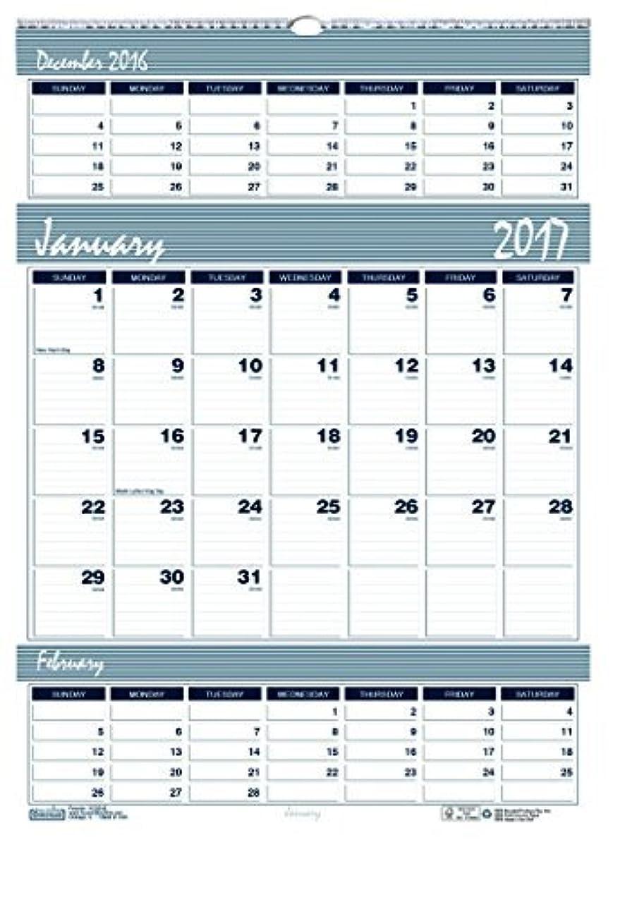 王位見ましたリークHouse of Doolittle 2017 Three-Month Wall Calendar Bar Harbor 12 x 17 (HOD342-17) [並行輸入品]
