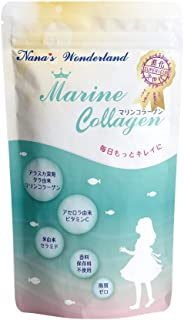 【リニューアル】国産 アラスカ深海タラの皮由来 低分子 マリン コラーゲン 粉末(168g、28日分) 香料 保存料 不使用 天然由来ビタミンC・セラミド含有