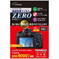 エツミ デジタルカメラ用液晶保護フィルムZERO Canon EOS 9000D専用 E-7354