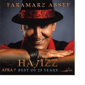 Afra 7 Hajizz (Best of 25 Years)