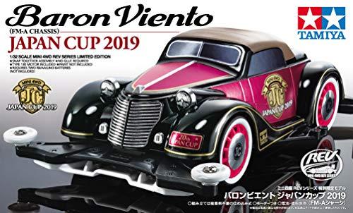 1/32バロンビエントジャパンカップ2019(FM-Aシャーシ)