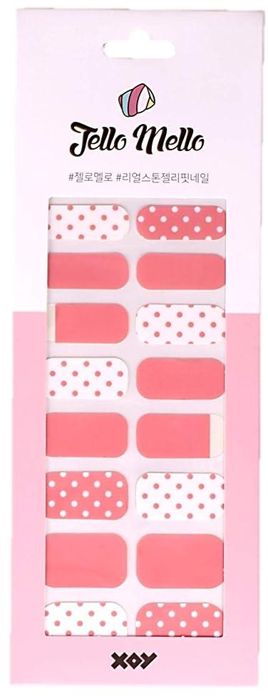 事回る受付[NJELL PICK] Coral polka dots(コーラル水玉) -コーラルピンク、ドットプリント、キュート&ラブリー - ネイルラップ、ネイルパッチ、マニキュアストリップ、マニキュアシール