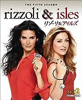 リゾーリ&アイルズ <フィフス> 後半セット(2枚組/11~18話収録) [DVD]