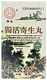 Du Huo Ji Sheng Wan - 192 Concentrated Pills