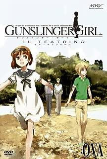 GUNSLINGER GIRL-IL TEATRINO- OVA [DVD]