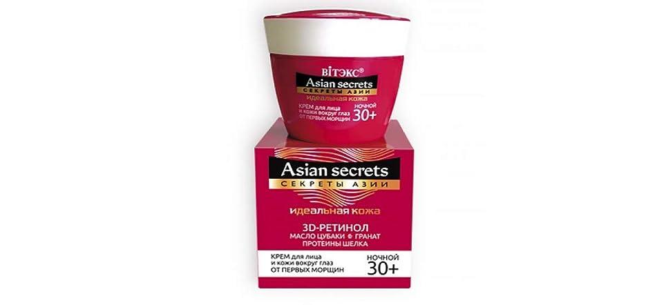 暖かさリレーステージKorean Skin Care | Japanese Camellia,GARNET,OF SILK,Retinol | Night Cream, enhances the production of collagen and elastin 45 ml