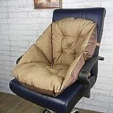 KongEU - Cojín de Asiento Suave Respaldo de sillón o Silla de Oficina