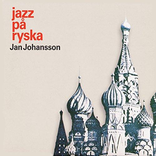 Pråmdragarnas sång vid Volga (Bonus Track)