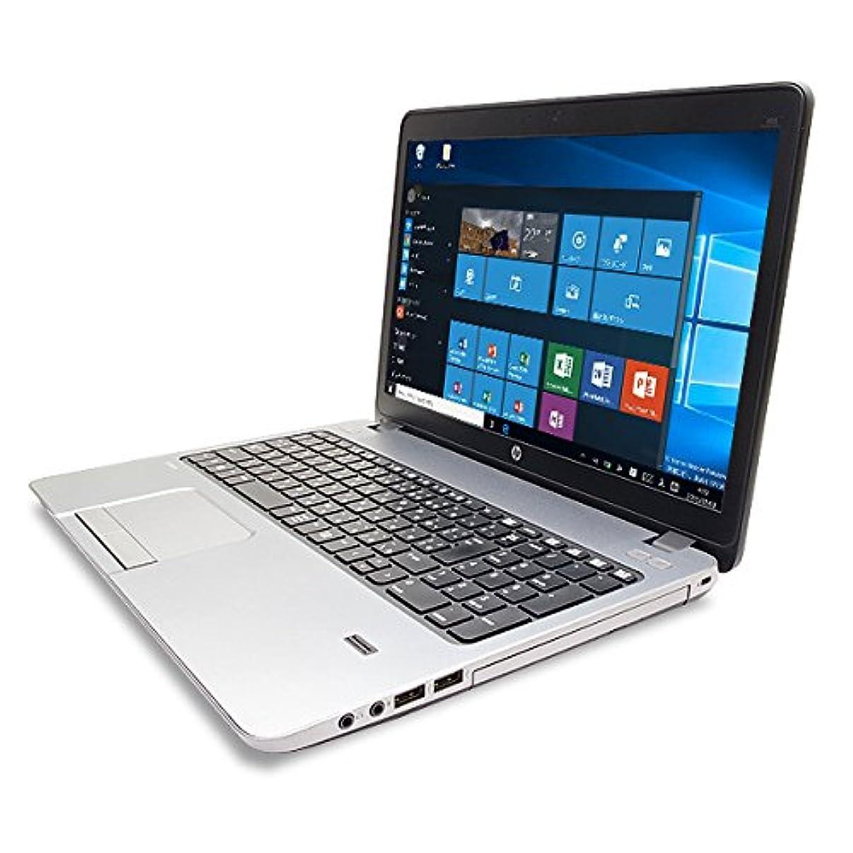 統治可能レポートを書くオデュッセウスノートパソコン 中古 HP ProBook 450 G1 Core i3 4GBメモリ 15.6インチワイド DVDマルチドライブ Windows10 WPS Office 付き
