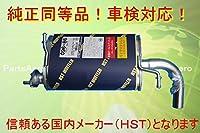 ジムニー JB23W■新品マフラー 純正同等 車検対応 096-86