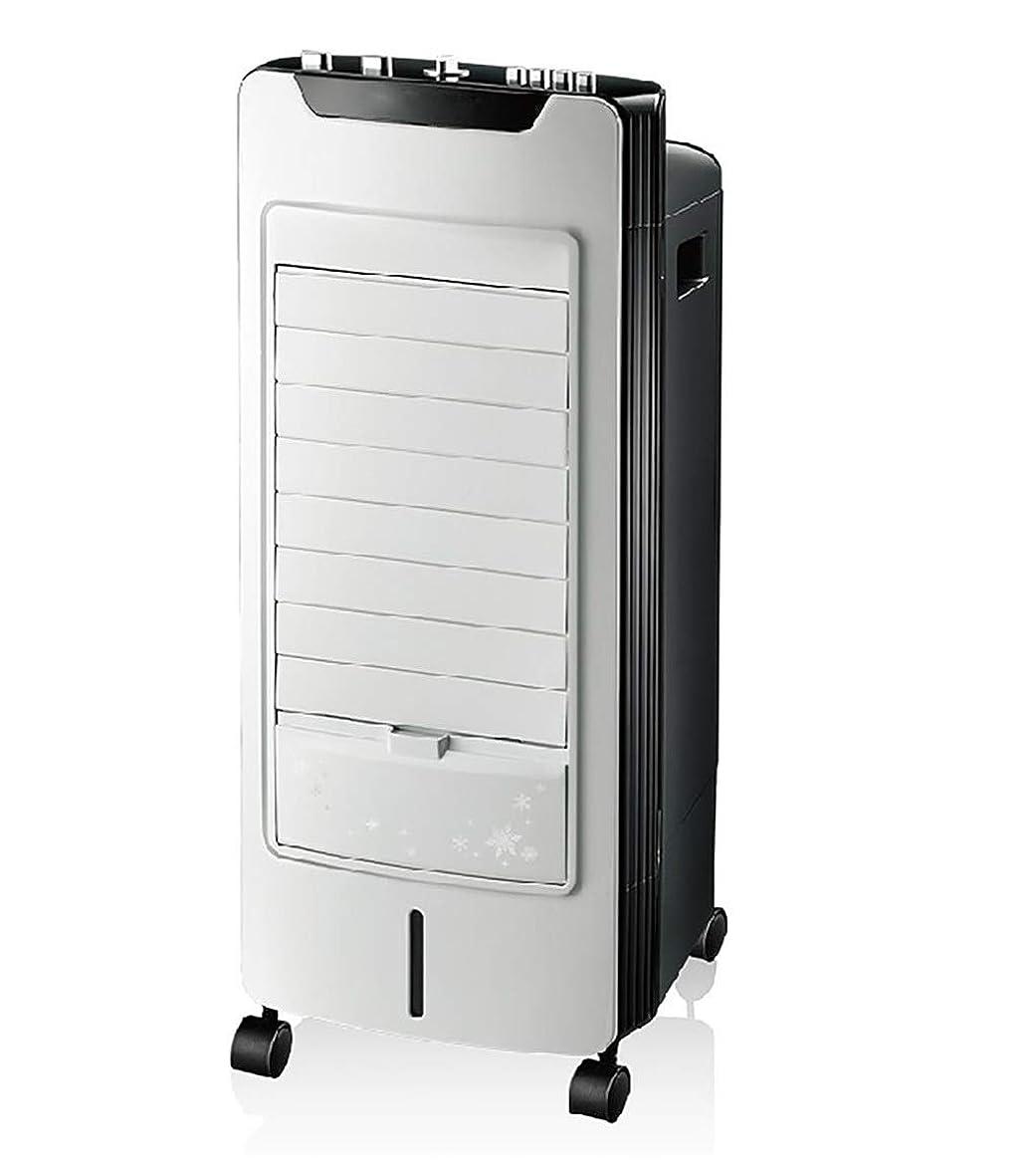 ビスケット腹楽しい冷風機モバイル自宅用エアコンファンポータブルオフィス低騒音扇風機小型クーラー サイズ:32 * 32 * 72 * Cm