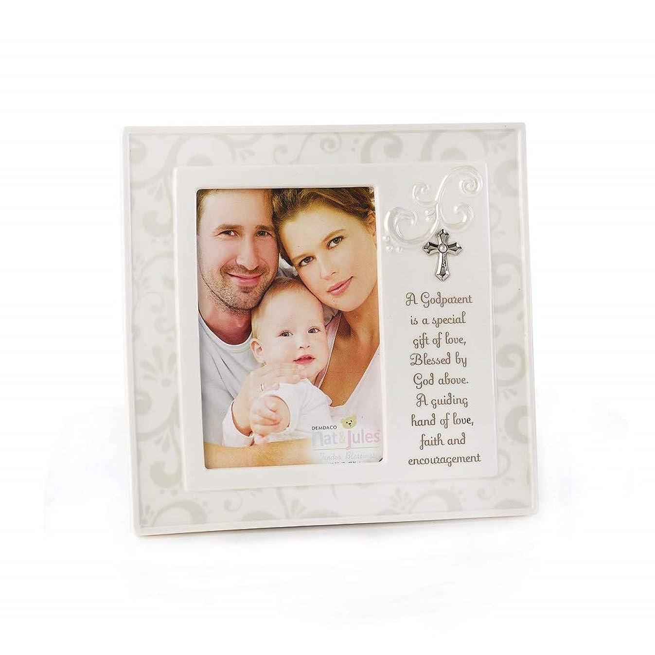 DEMDACO Godparent 8.5 x 8.5 Porcelain Picture Frame