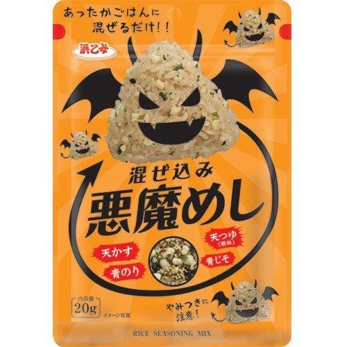 浜乙女 混ぜ込みご飯の素 おにぎり 混ぜ込み 悪魔めし 20g×6袋