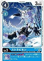 デジモンカードゲーム BT6-022 ストラビモン C