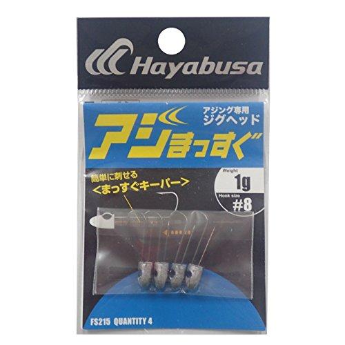 ハヤブサ(Hayabusa) アジング専用ジグヘッド アジまっすぐ FS215 #8-1g
