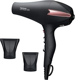 Professional Ionic Salon Hair Dryer, Powerful 2200 watt Ceramic Tourmaline Blow Dryer, Pro Ion quiet Hairdryer with 2 Concentrator Nozzle Attachments - Best Soft Touch Body/Black& Rose Gold
