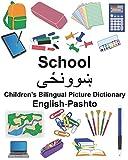 English-Pashto School Children€™s Bilingual Picture Dictionary (FreeBilingualBooks.com)